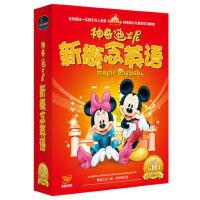 少儿童迪士尼神奇英语动画片学习启蒙视高清频教材光盘dvd光碟片
