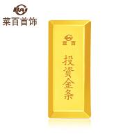 菜百首饰30g梯形投资金条 足金Au999.9黄金金条金块 *收藏