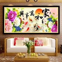 钻石画十字绣满钻客厅大幅家和万事兴古典花开富贵中国风贴砖点钻