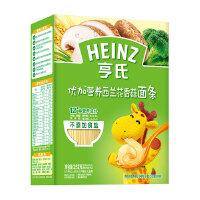Heinz/亨氏婴儿营养面条营养西兰花香菇面条252g 新老包装*发