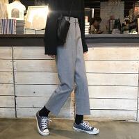 裤子女秋冬新款韩版宽松西装裤直筒裤学生黑色高腰休闲裤