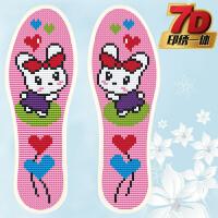 7D不褪色精准棉布手工刺绣针孔十字绣鞋垫半成品印花男女绣花鞋垫