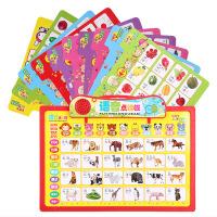 乖宝宝多功能有声点读板画板11合1发声幼儿童早教启蒙玩具挂图2-6岁有声读物