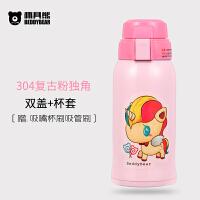 杯具熊(beddybear)保温杯儿童水壶带吸管宝宝男女学生婴儿便携防漏水杯子独角兽