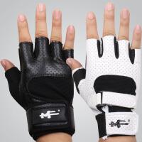 健身运动手套 哑铃男士训练加长护腕透气护手腕女式防滑半指护具