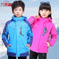 男童户外冲锋衣秋冬男孩套装保暖儿童三合一防风衣外套