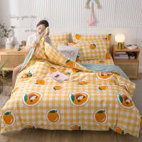 全棉13070小清新床笠款四件套学生宿舍三件套纯棉床单被套简约床上用品