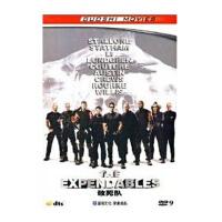 电影 敢死队 正版DVD D9