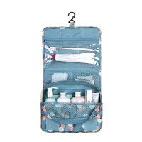 旅行收纳袋 简约时尚大容量加厚款旅行袋防水洗漱用品收纳包化妆盥洗包家居日用整理收纳用品
