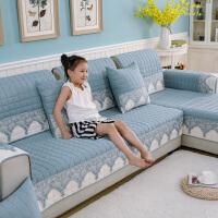 御目 沙发垫 四季沙发坐垫通用布艺防滑简约现代沙发套夏季客厅垫子全盖沙发巾罩满额减限时抢礼品卡家居用品