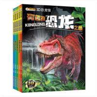 3D恐���^ 探�みh古生命 �群�3D�D片�送3D眼睛 恐��百科�� 恐����揭秘恐��的生活�h境 �充N��新版�和�恐��3D立�w百