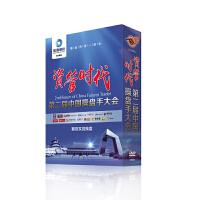 原装正版 第二届中国操盘手大会:资管时代 期货实战操盘 6DVD 金融学习视频 光盘