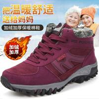 冬季老北京布鞋女高帮加绒保暖妈妈鞋中老年运动防滑户外雪地靴