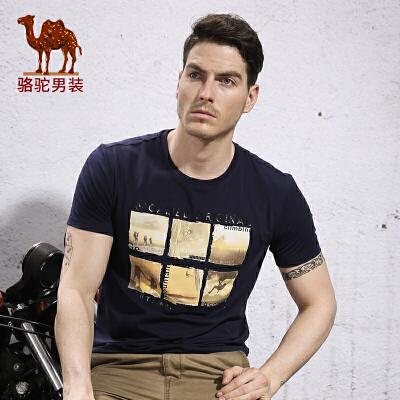 骆驼男装 夏季棉质印花圆领休闲修身男青年短袖T恤衫