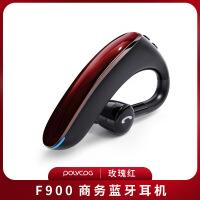 【新品上市】 铂典(POLVCDG) 无线5.0蓝牙耳机入耳式挂耳汽车载超长待机续航单耳塞式
