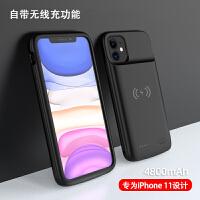 苹果x背夹充电宝iphone11 pro max夹背式xs max电池7p专用XR便携一体充8p