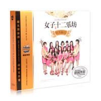 汽车载CD碟片轻音乐光盘女子十二乐坊民族乐器歌曲专辑CD黑胶唱片