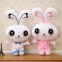 情侣领结兔毛绒玩具大号小白兔子公仔批发七夕情人节礼物送女生