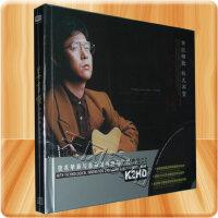 正版黑胶CD姜育恒老情歌黑胶2CD汽车音乐车载CD