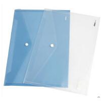 得力文件袋5505 A4 透明档案袋 按扣资料袋 公文袋Deli/得力塑料