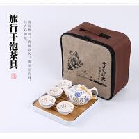 陶瓷功夫茶具礼盒套装冰裂釉茶杯整套玲珑小茶盘茶具公司印字定制logo礼品 礼盒联系