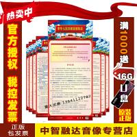 2019版中华人民共和国消防法科普挂图/铜版纸彩色印刷敷亮膜/8张/套宣传图片