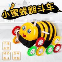 儿童电动翻斗车小蜜蜂特技翻斗车小型宝宝益智玩具车