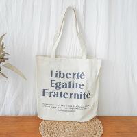 字母印花帆布包女单肩手提包包 学院风休闲帆布袋大容量购物袋 自由报