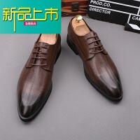 新品上市尖头皮鞋男韩版复古棕色商务正装小皮鞋英伦内增高型师婚礼鞋潮
