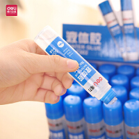 得力液体胶水50ml无甲醛通用学生美工胶水办公胶粘用品125ml规格透明水晶泥