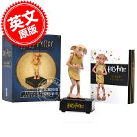 现货 哈利波特 家养小精灵多比 小手办 英文原版 Harry Potter Talking Dobby and Coll
