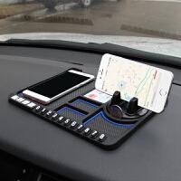 汽车手机支架车载车用防滑垫仪表台硅胶置物垫临时停车挪车电话牌
