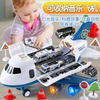 儿童玩具飞机套装大号男孩宝宝警察合金车停车场大飞机模型玩具yl