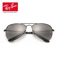 RayBan雷朋儿童太阳镜男女孩亲子同款经典蛤蟆镜防紫外线0RJ9506S 22011 50码