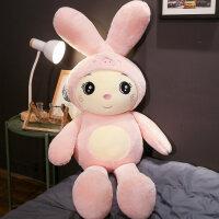 兔子毛绒玩具 小白兔公仔少女心布娃娃抱着睡觉抱枕生日礼物女闺蜜