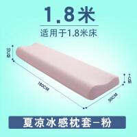 家用情�H呵�o�i椎枕�^�p人�L款1.5/1.2/1.8m米���枕芯�i枕 1.8米夏�隹� 粉�t