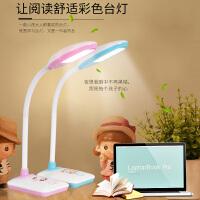 大学生书桌迷你护眼LED充电小台灯折叠可爱公主儿童