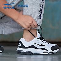 【限时下单立减50元】鸿星尔克童鞋春季新款儿童运动鞋半掌气垫鞋跑步鞋男童休闲鞋