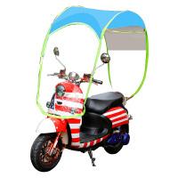 捷�N 电动车雨棚遮阳伞电瓶车遮雨罩摩托车雨衣雨篷