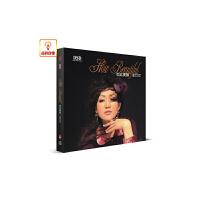 正版音乐 嬴天下唱片 左汀汀 如此美丽 DSD 1CD