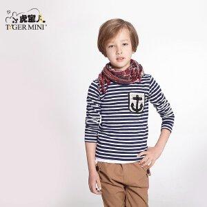 小虎宝儿童装儿童t恤长袖 男童条纹圆领打底衫春秋款休闲上衣韩版