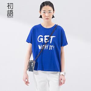 [夏上新]初语女装夏装新款字母宽松百搭蓝色打底短袖T恤女8620*1024M