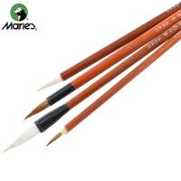 中国画画笔马利G1324 勾线笔 狼毫笔 大白云 提笔 国画笔