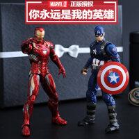 公仔手板手办人偶漫威复仇者联盟2美国队长3钢铁侠模型