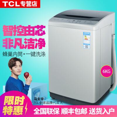 TCL洗衣机 XQB60-21CSP 6公斤全自动波轮用小迷你洗衣机 亮灰色