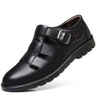 夏季皮凉鞋防滑软底镂空商务休闲男鞋透气洞洞男士包头凉皮鞋