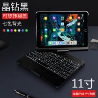 2018新款ipadpro11寸蓝牙键盘无线外接网红air29.7超薄10.5寸可旋转非罗技苹果平板