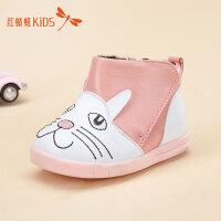 【1件2.5折后:44.75元】红蜻蜓童鞋冬季新款韩版卡通可爱加绒保暖防水防滑女童儿童短靴