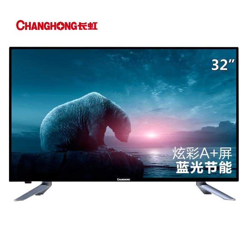 长虹(CHANGHONG)32M1 32英寸 窄边高清液晶电视(黑色) 顺丰发货,全国联保