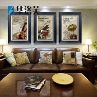 饭厅装饰画墙上挂画沙发墙装饰挂画美式乡村装饰画客厅背景墙挂画卧室餐厅玄关书房三联壁画钢琴乐器G g719h